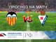Валенсия - Эйбар прогноз и коэффициенты на матч 28 апреля 2019 года