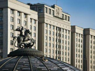 Букмекеры в России поддержали развитие спорта 1 миллиардом рублей