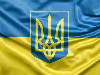 Букмекер «Париматч» готов выйти на игорный рынок Украины